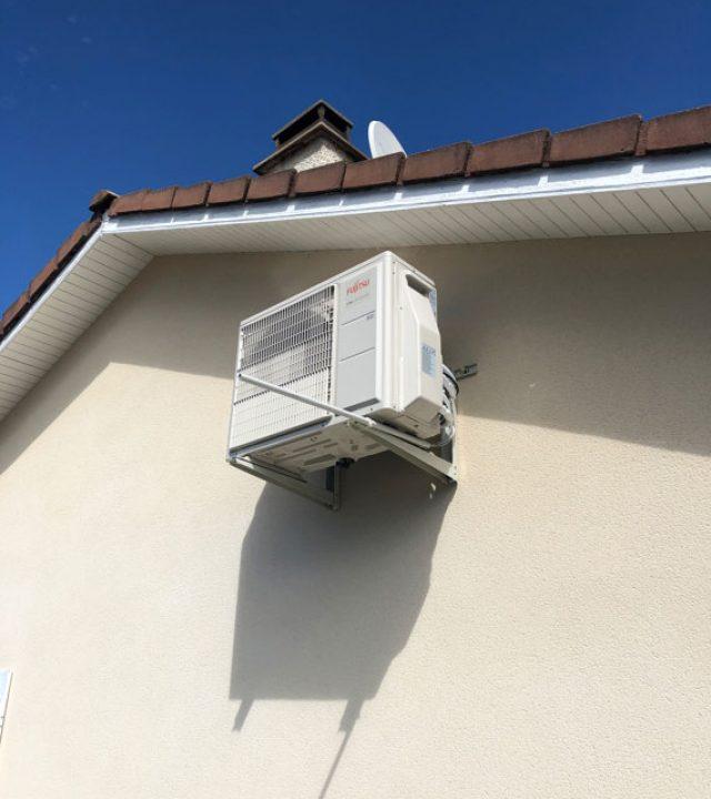 climatisation-vaulx-en-velin-2