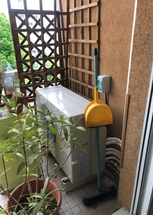 unité climatisation extérieure